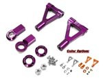 Part#: BAJ-053 - Aluminum Rear Upper Arms For Hpi Baja 5B